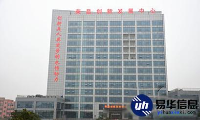 重庆通微科技有限公司