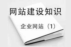 荣昌企业亚搏app安卓版版如何提升自己的访问量