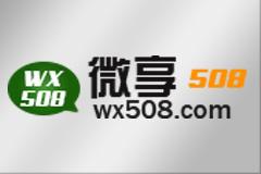 微享508之做亚搏视频app下载安装亚搏app安卓版版有哪些好处?